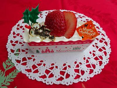 苺カップケーキ