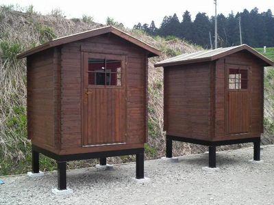 ドッグランログトイレ