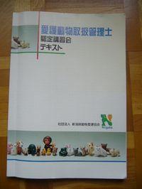 2008-0901-1.JPG