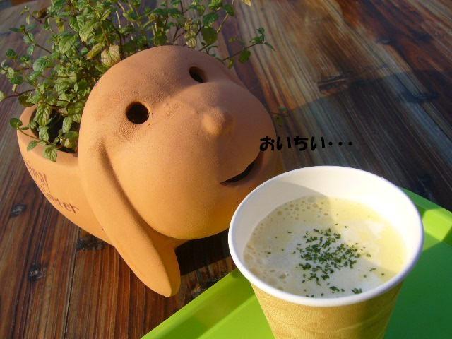 コーンスープ♪