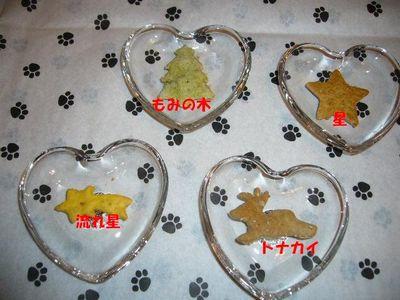 クリスマスバラエティクッキー♪