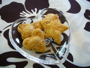ひじきクッキー(鰹節入)