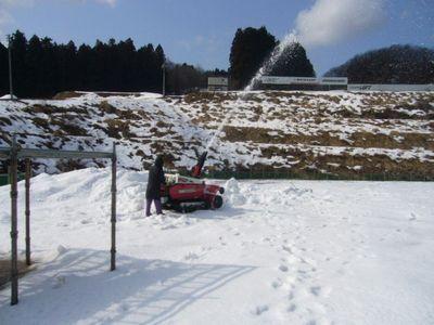 散雪の様子