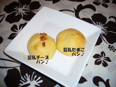 ワンちゃん用豆乳パン♪