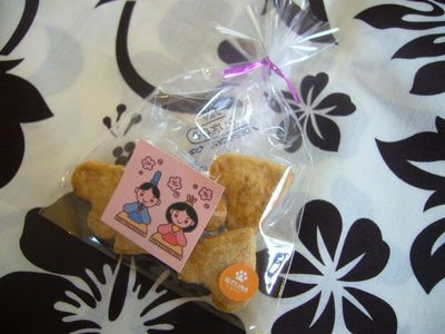 ひな祭りミニクッキー
