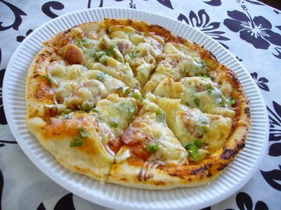 Welina Piza