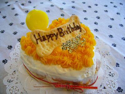 ハート型ケーキ