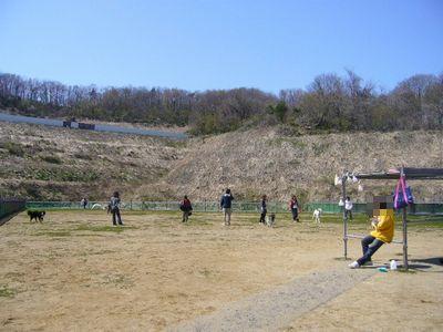 4/25welinadogpark