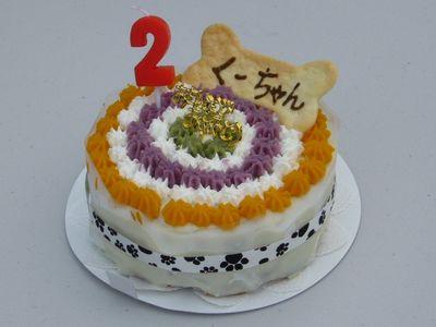 馬肉のミートローフケーキ