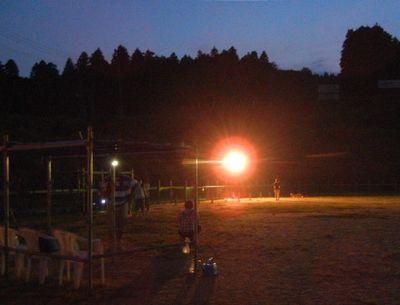 8/13welinadogpark