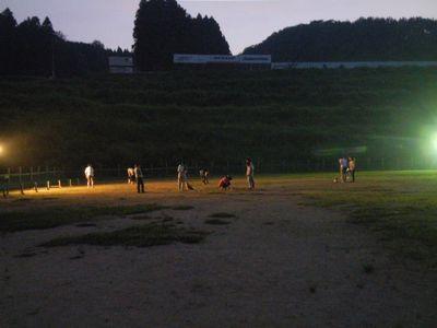 7/27welinadogpark