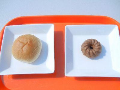 パン食い競争