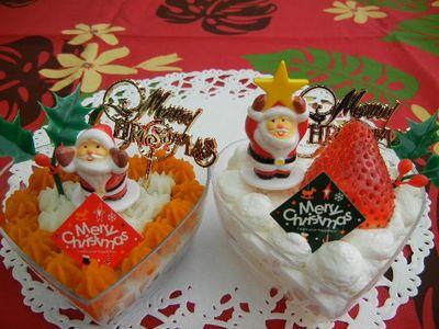 ハートケーキ2種