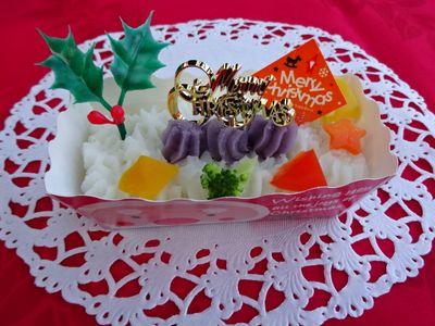 馬肉ミートローフカップケーキ