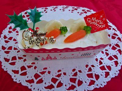 にんじん&バナナカップケーキ